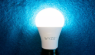 Reasons for the popularity of smart lighting systems