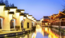 Suqian Jiangsu plans to retrofit 19,000 street lights with LED energy saving this year