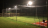What are the advantages of LED flood light in application?